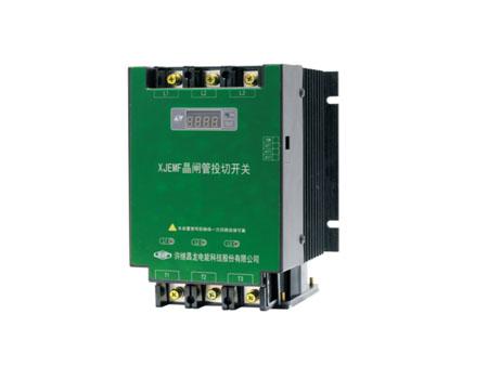 武汉XJEMF系列智能晶闸管开关模块