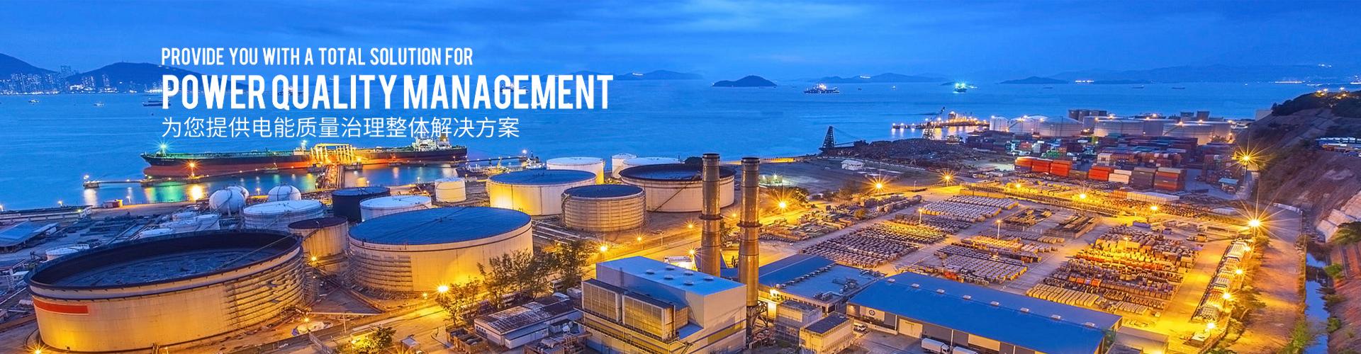 http://www.shibor-power.com.cn/data/upload/202012/20201215093939_256.jpg