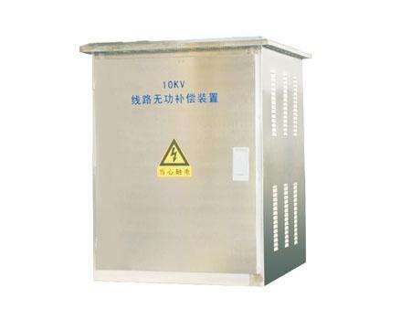 HS-TBBx(XJHB)柱上高压无功补偿成套装置