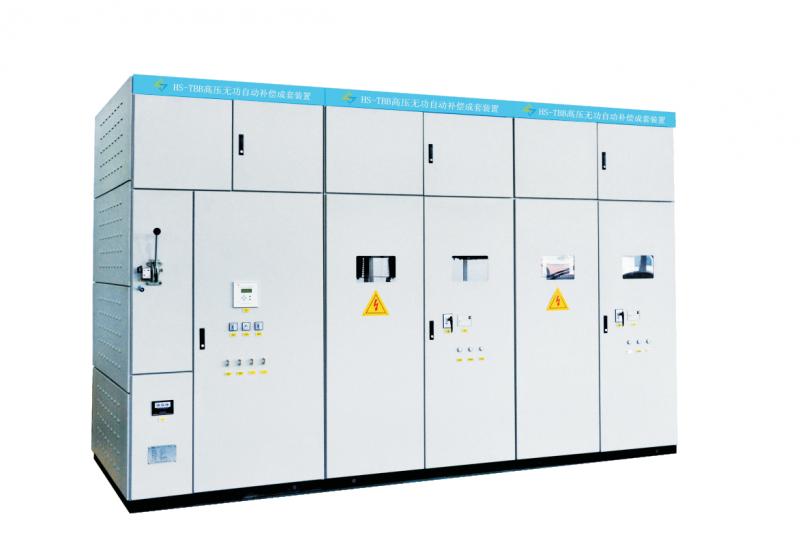 HS-TBB(XJHB)系列并联电容器成套装置