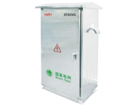 XTASVG电能质量综合治理装置